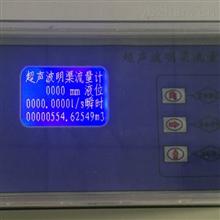 TD-1DTD-1D超声波明渠流量计使用简介