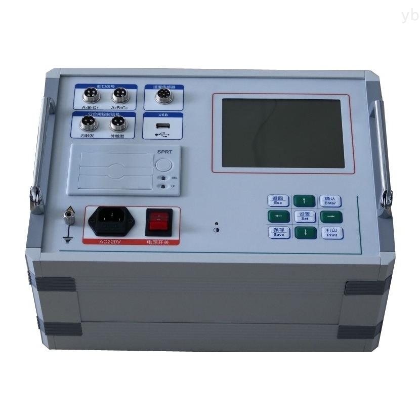 高压开关机械特性测试仪定制厂商