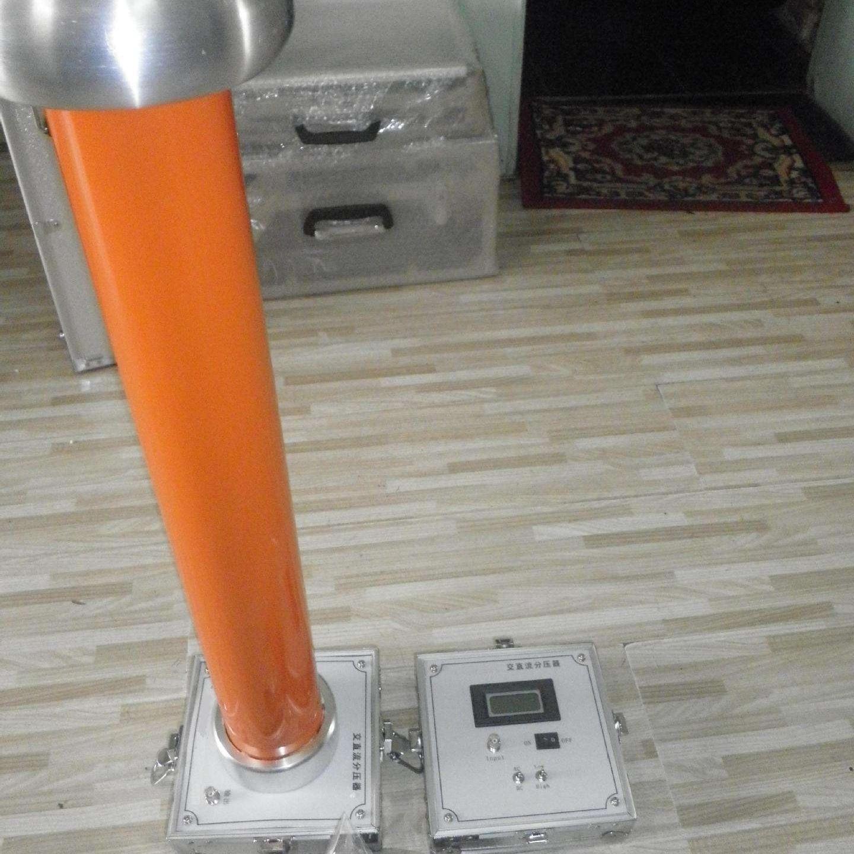 高压分压器定制厂商