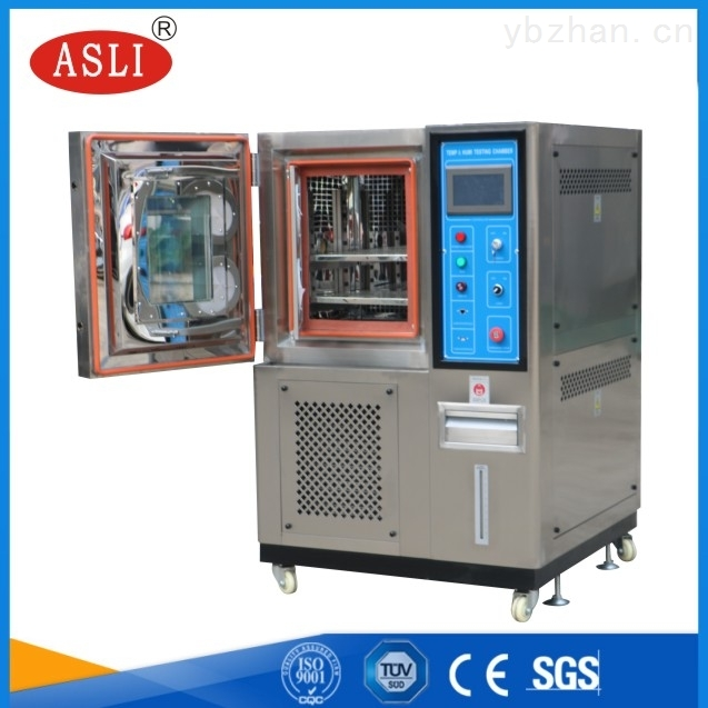<strong>PCB 可程式恒温恒湿试验箱</strong>