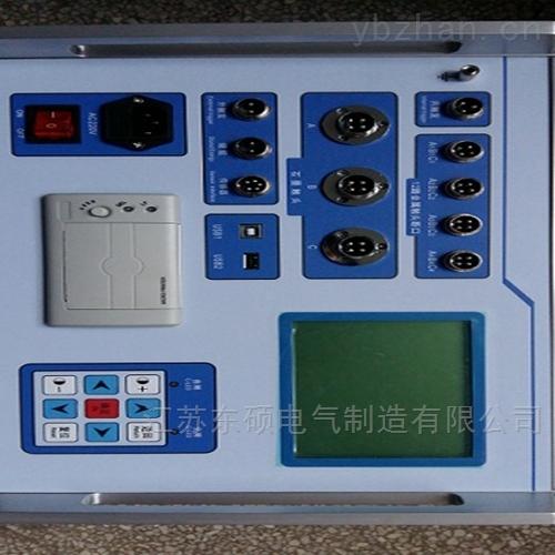 三级承试工具-抗干扰断路器特性测试仪
