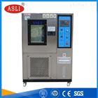-40℃可程式恒温恒湿试验箱