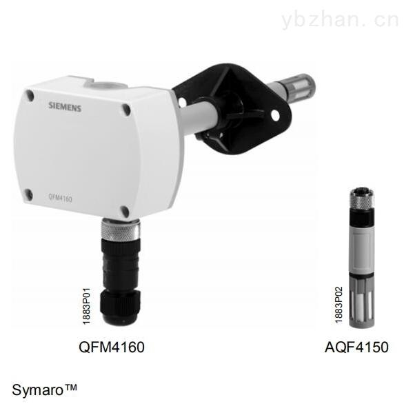 西門子QFM4160帶標定風管溫濕度傳感器
