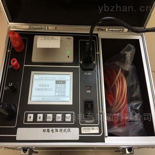四级承试清单-回路电阻测试仪