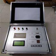 四级承试清单-数字接地电阻测试仪