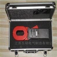 四级承试清单-全自动接地电阻测试仪