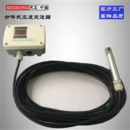 分体除尘设备 热敏风速传感器