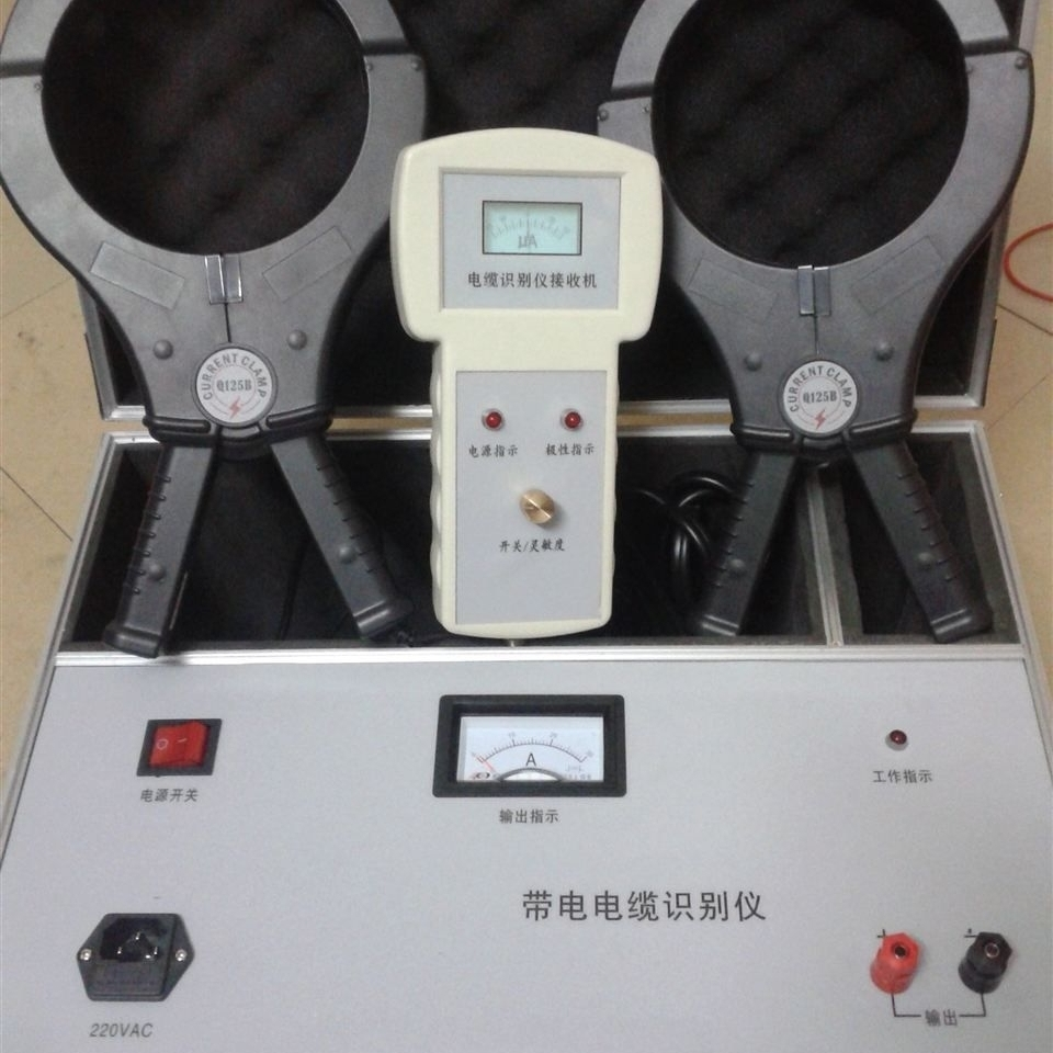 调频电缆识别仪厂家制造