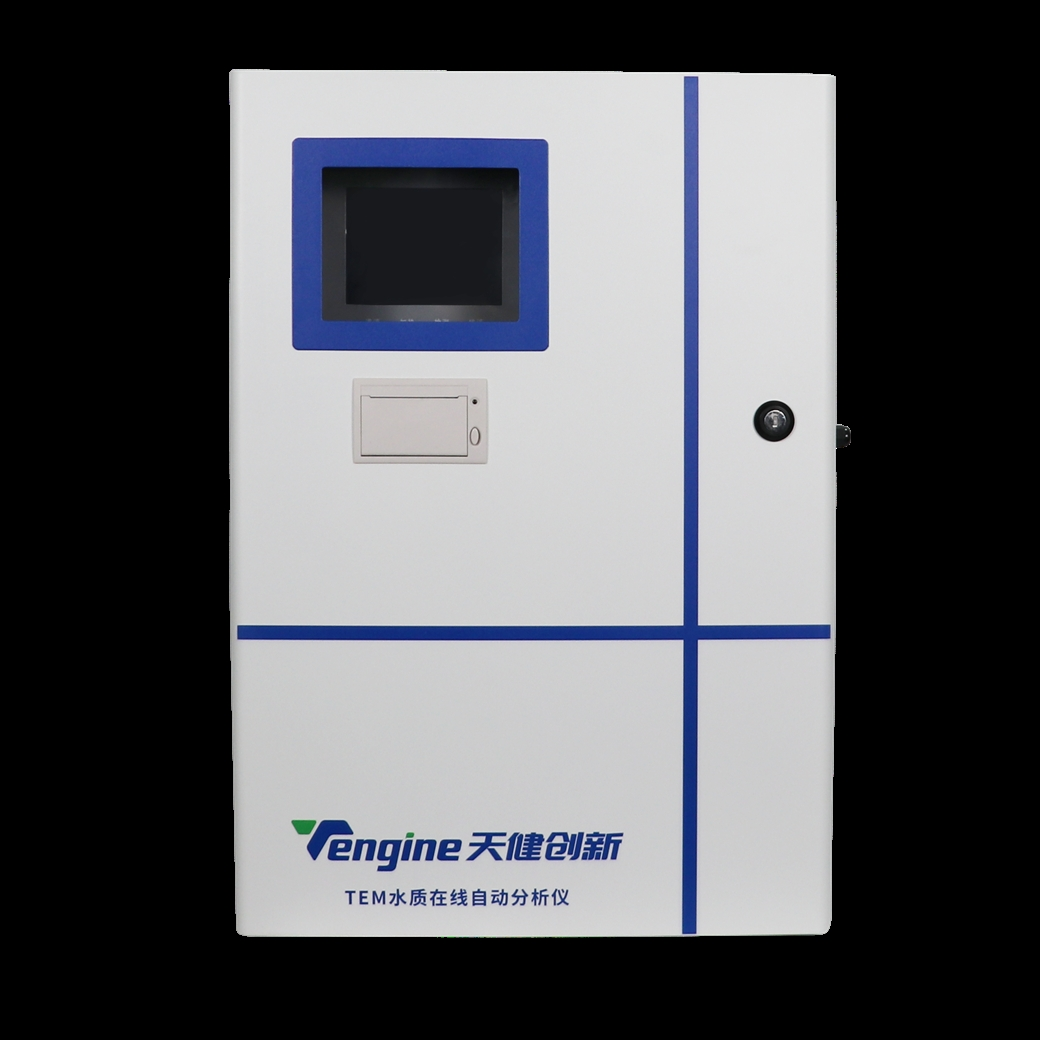 TEM 在线总磷分析仪供应