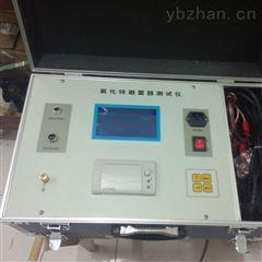 氧化锌避雷器阻性电流测试仪三级承试设备