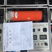 小型直流高壓發生器