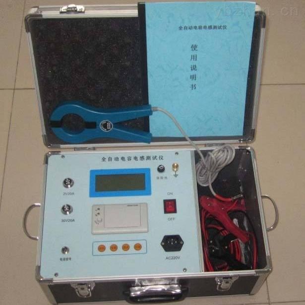 电网电容电流测试仪江苏生产