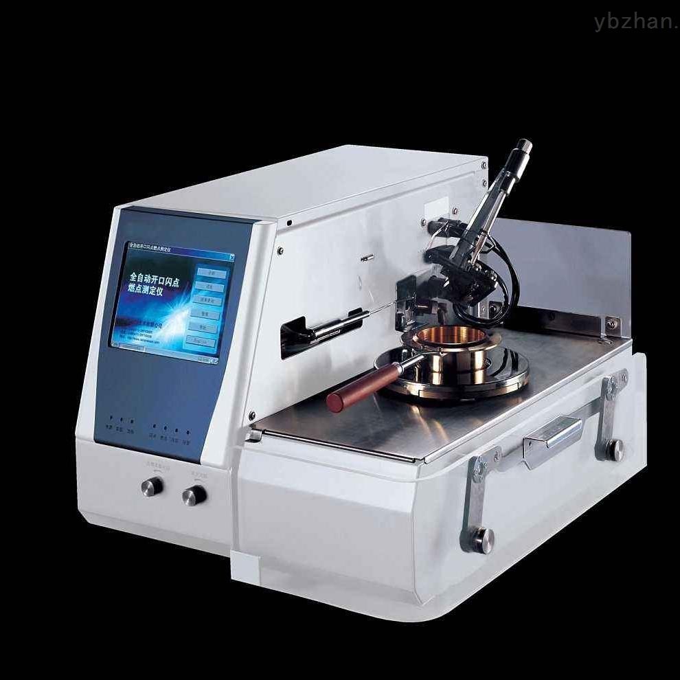 承修五级资质开口闪点全自动测定仪江苏厂家