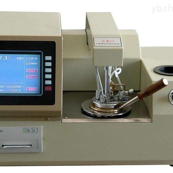 四级资质设备闭口闪点全自动测定仪江苏厂家