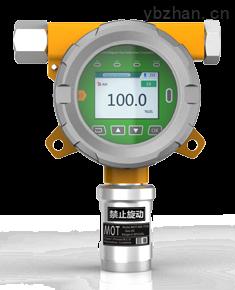 MOT500-NH3-氨氣檢測儀