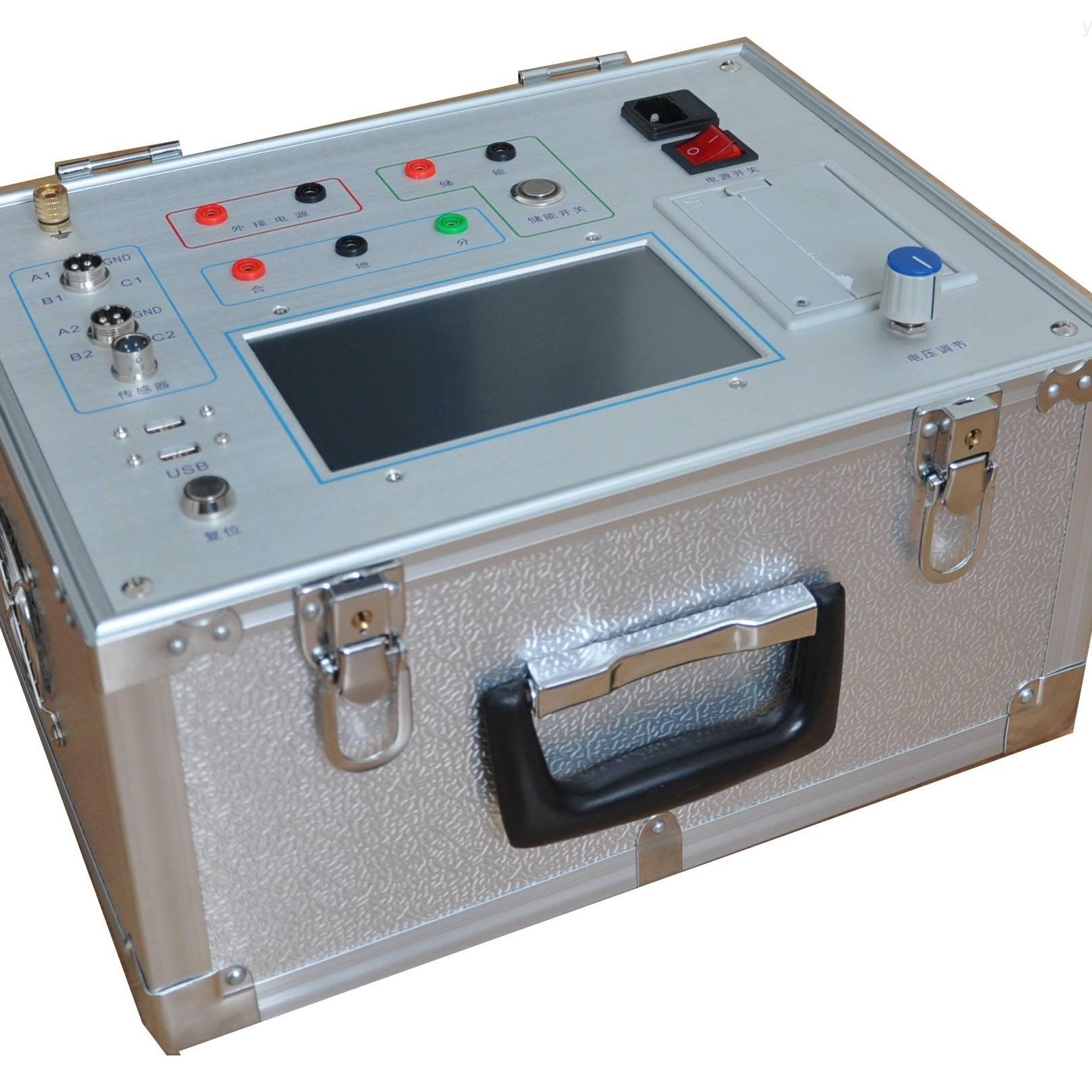 开关特性测试仪扬州生产