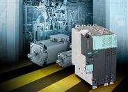 6SE6400-1DN00-0AA0西门子变频器代理商