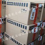 西門子數控系統模塊6SN1111-0AA00-0EV0