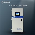大氣網格化VOC多參數監測系統