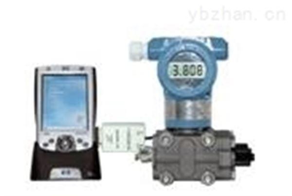 3051压力变送器