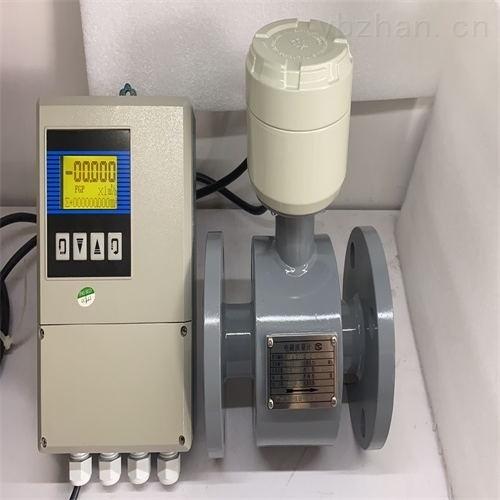 EMFM-DN50分体式污水电磁流量计