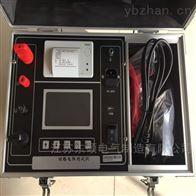 四级电力资质设备-回路电阻测试仪性能特点