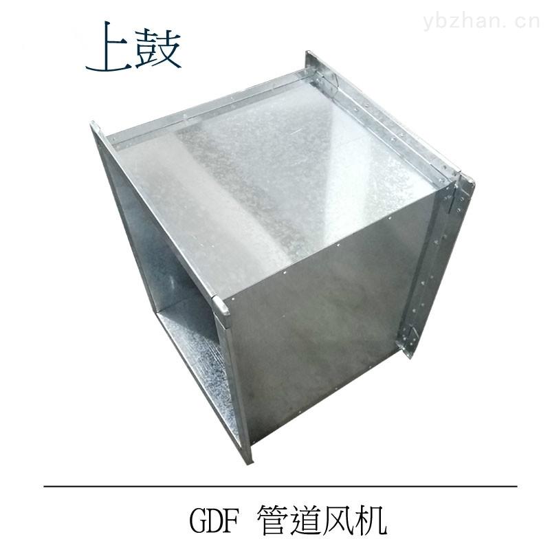 GDF-3.0GDF离心式管道风机