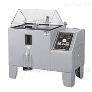 盐雾试验箱型号