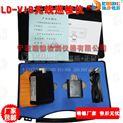 LD-VIB01無線巡檢儀 智能測振測溫巡檢