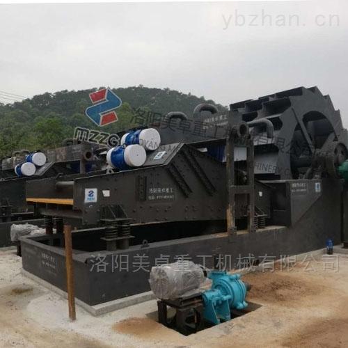 湖南新型洗砂機公司源頭廠家