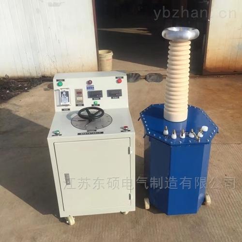 工频耐压试验装置/电力五级承试设备