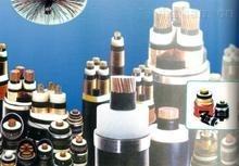 铜芯电力电缆VV0.6/1KV 3*120