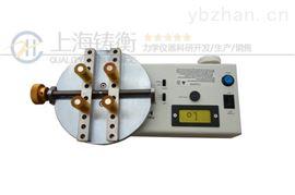 SGHP-250球泡扭力测试仪