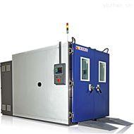 WTHD-8000F风冷式步入式恒温恒湿模拟环境试验仓