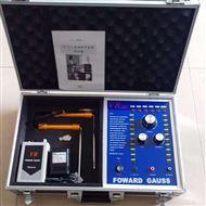 金属管线综合探测仪产品特性