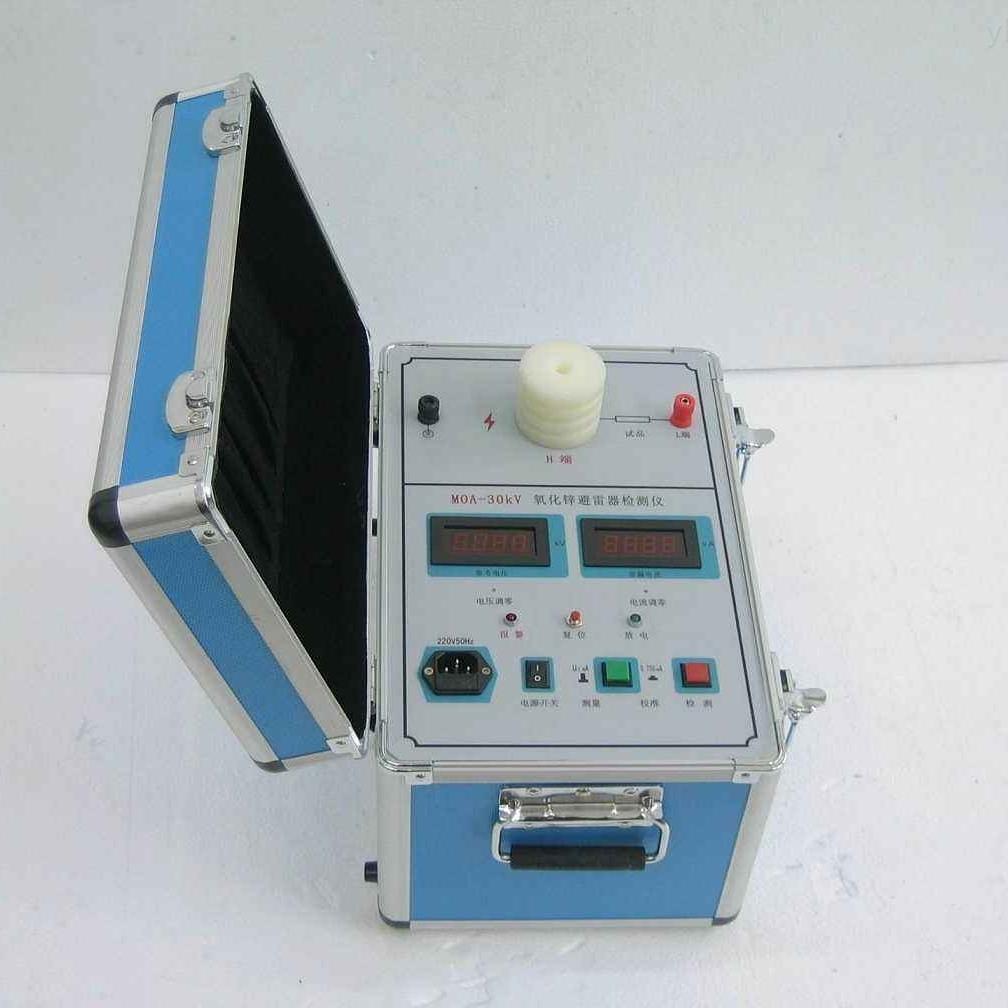 TYBLQ-III 无线三相氧化锌避雷器测试仪