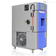 型号齐全恒温恒湿试验箱具有保护功能装置