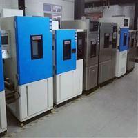 低温箱|高低温试验箱