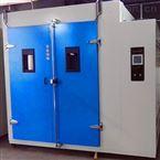 品牌大型恒温恒湿检测室