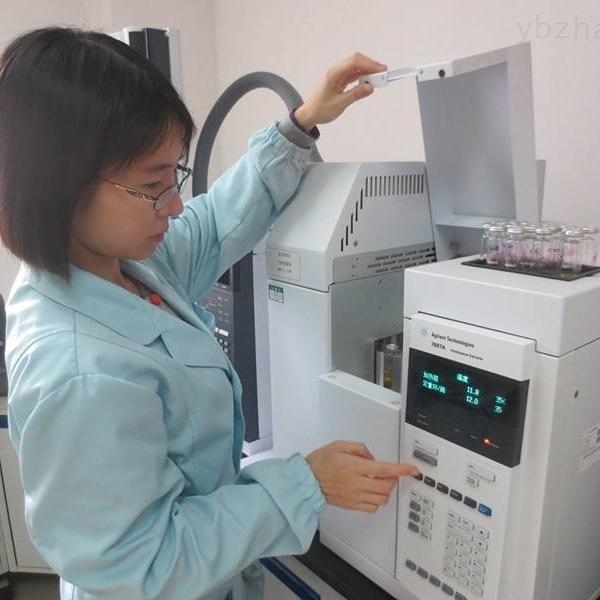 江蘇生產氣相色譜儀定制廠家