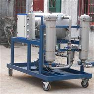轻型高效真空滤油机装置厂家定制