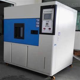 北京专业氙灯耐候试验箱