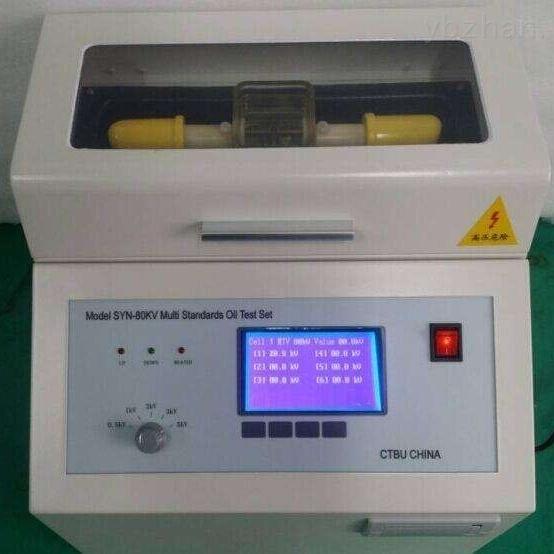 江苏生产绝缘油介电强度测试仪定制厂家