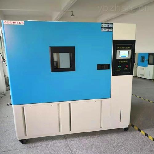 专业高低温试验箱(国产品牌)