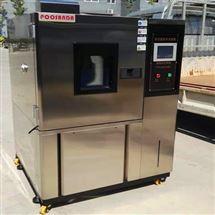 BY-260CJ可編程大型高低溫箱