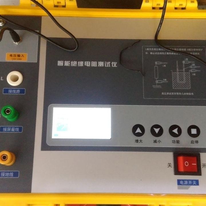 江苏生产发电机绝缘电阻测试仪定制厂家