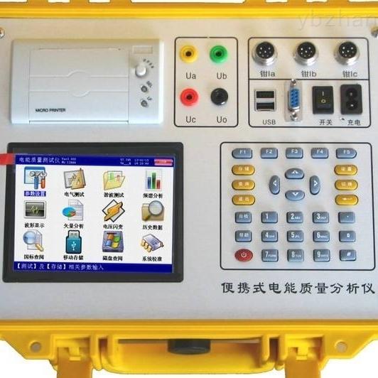 江苏生产电能质量分析仪定制厂家