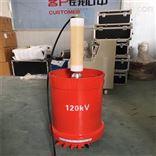 10KVA/100KV静电驻极机设备
