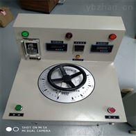 *工频耐压试验装置