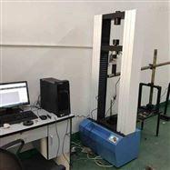 江苏安全工具力学性能试验机定制厂家